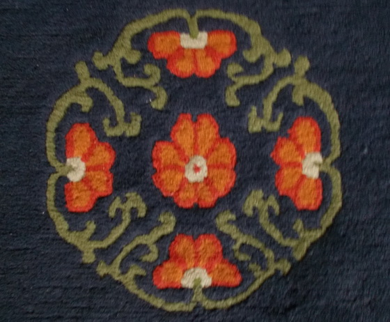 Detail of the rug
