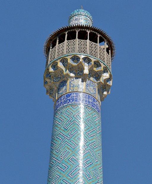 Masjed-e Emam - minaret