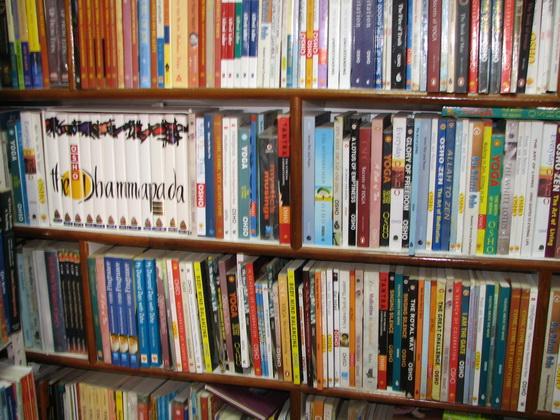 Devraj Bookstore