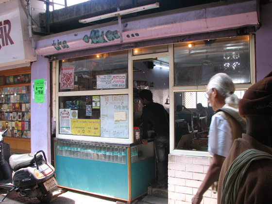 Small eatery