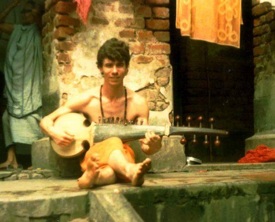My first sarod, 1985