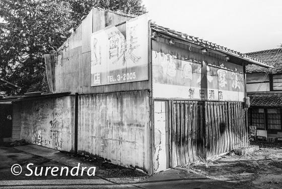 Closed Sake Shop