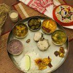 Thali Assam