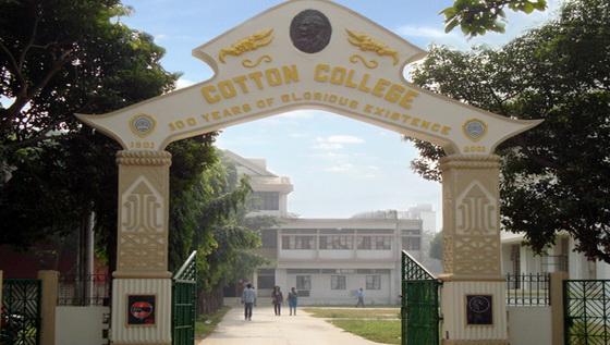 cotton-college