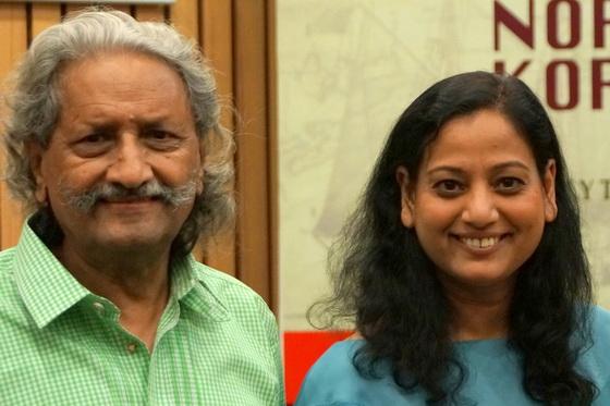 Kul and Anjaly
