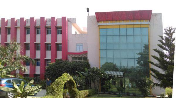 Nursing College Rae Bareli