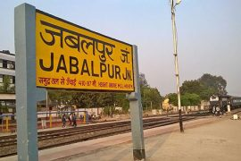 Jabalpur sign at train station