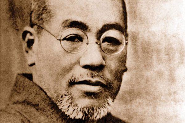 Dr. Mikao Usui (Usui Sensei)