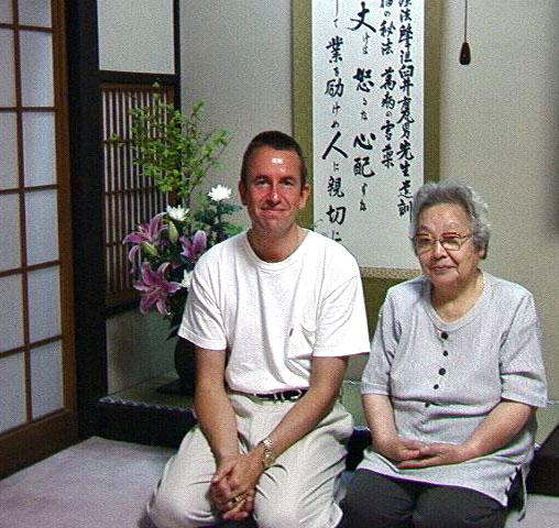 Arjava with Chiyoko Yamaguchi
