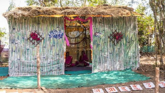 Classroom hut