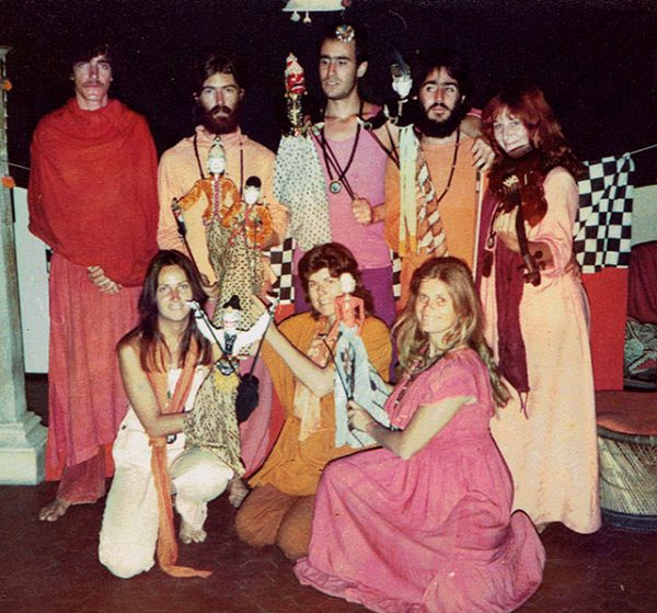 'This is the Palace' Theatre Group, Pune, Dec 1978