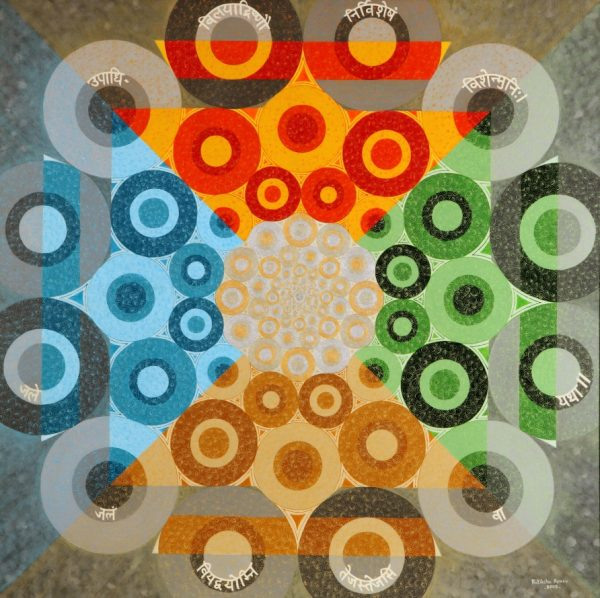 Cosmic fusion-2, Oil on canvas 2008, 48x48""