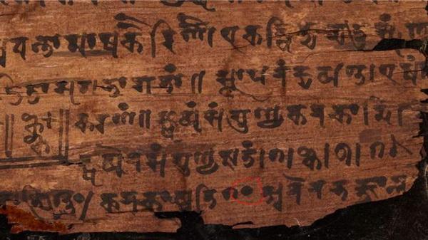 Bakhshali manuscript