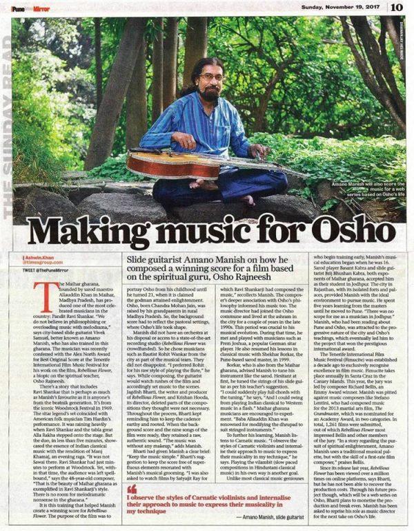 article Pune Mittor music Rebellious Flower award - Amano Manish