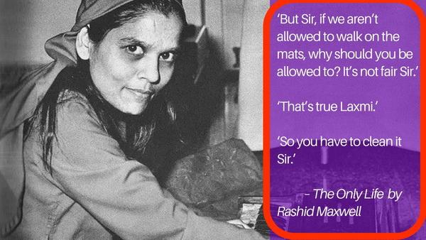 Laxmi school quote