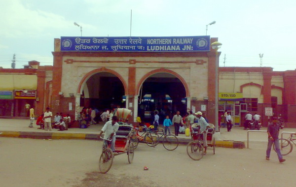 Ludhiana Junction
