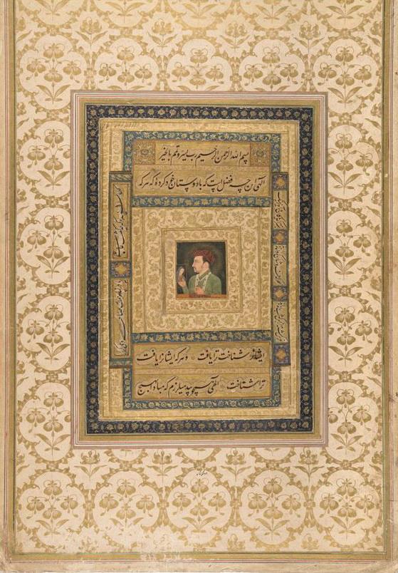 Emperor Jahangir1