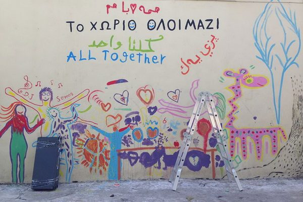 Lesvos Solidarity 2