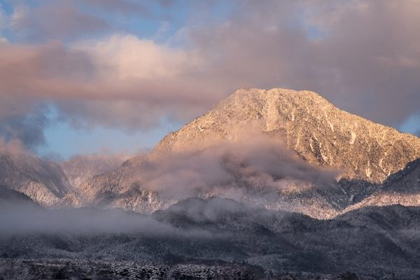 Mt Ariake3