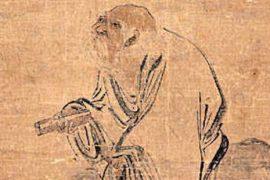Lao Tzu Feat