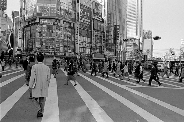 Tokyo 1970s