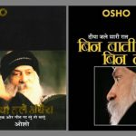 2 Hindi books