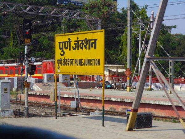 Pune railway station (more recent archive photo)