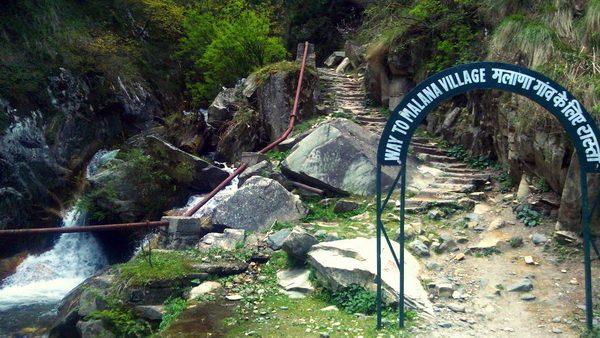 Malana Village sign