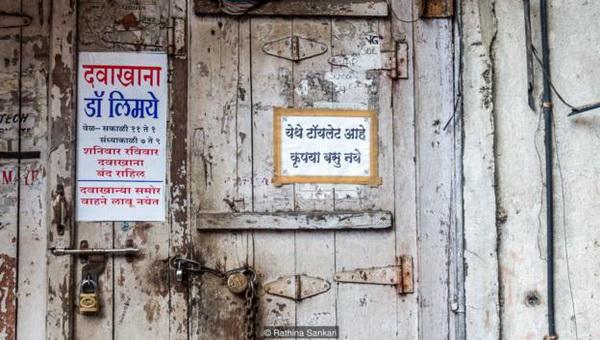 Marathi signs