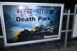 Death Park Entrance