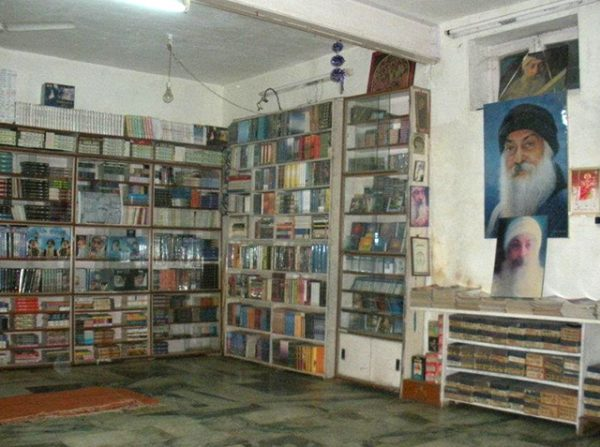 Osho-Junction-bookshop