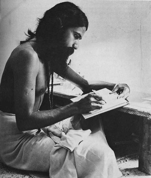 Chinmaya writing