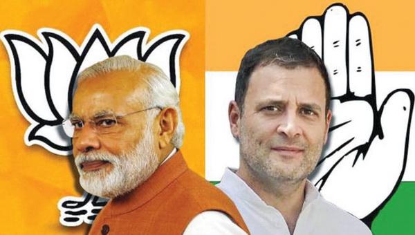Modhi Rahul