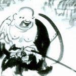Tenth bull of Zen Feat