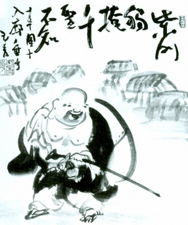 Tenth bull of Zen
