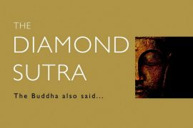 The Diamond Sutra l Feat