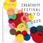 Creativity Festival 2020
