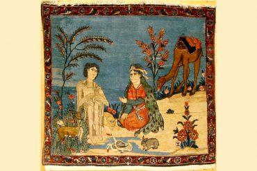 Majnun and Layla Carpet