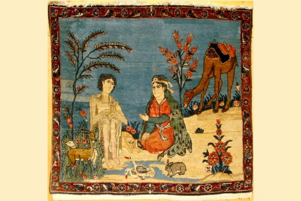 Majnun and Layla Carpet