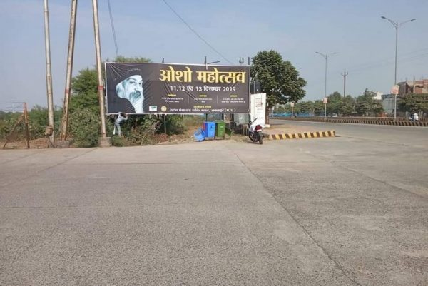 Osho banner Jabalpur festival