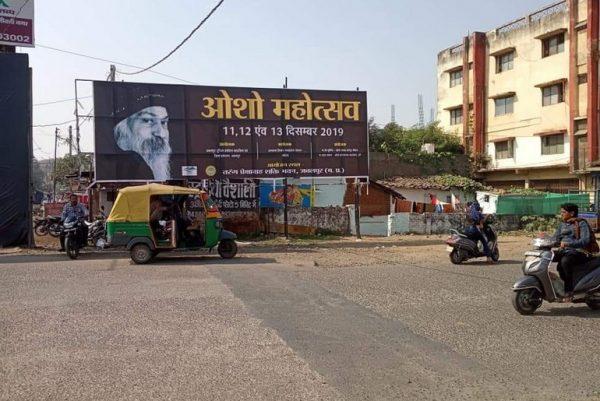 Osho banner Jabalpur