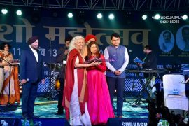 Rekha Bardwaj introduced by Ma Poornima Jabalpur
