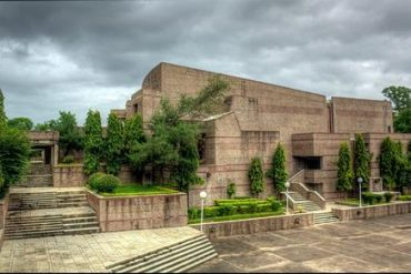 Tarang Auditorium
