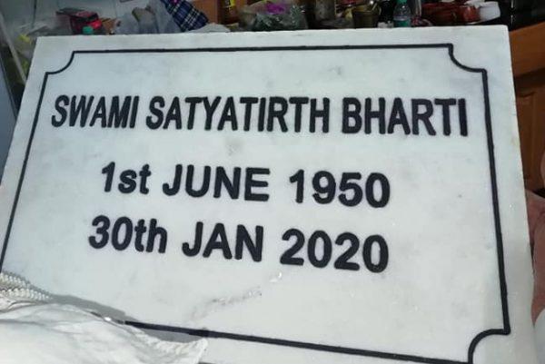 Satyatirth-Bharti-plaque-cr-Jivan-Sahaj