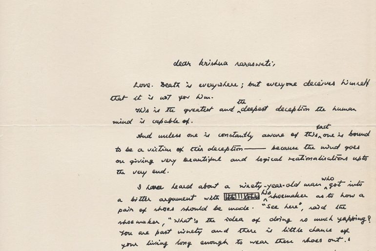 letter to Krishna Saraswati 17.9.1971