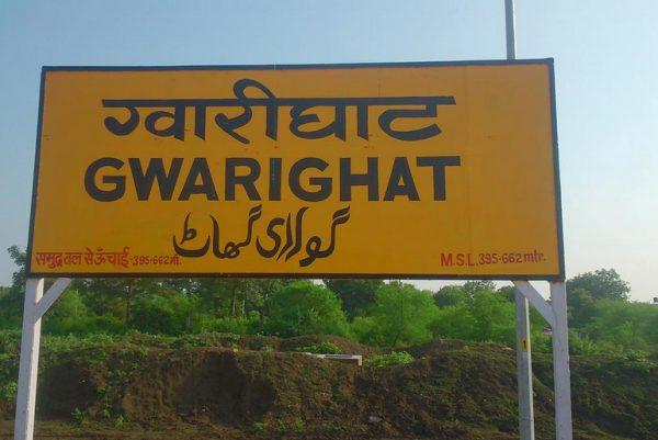 Gwarighat Junction