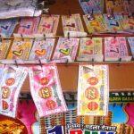 India lottery tickets