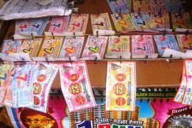 India lottery tickets
