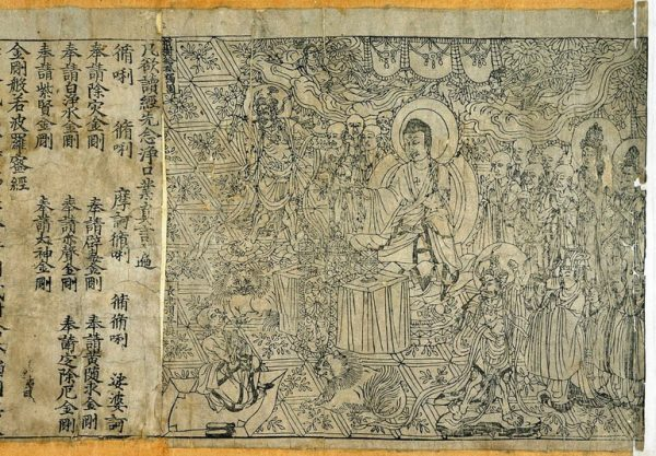 Copy of Diamond Sutra from 868 CE found by Wang Yuan Lu in 1900 in Library Cave