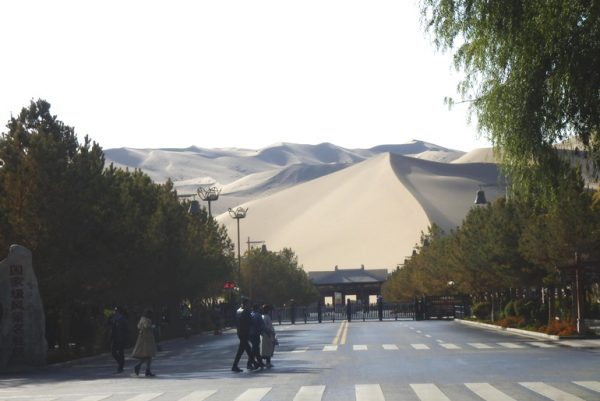 First view of the Mingsha Mountains and the Singing Sands